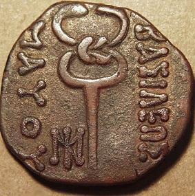 kaduceusz na monecie Mauesa